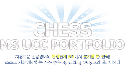 CHESS MS UCC Portfolio